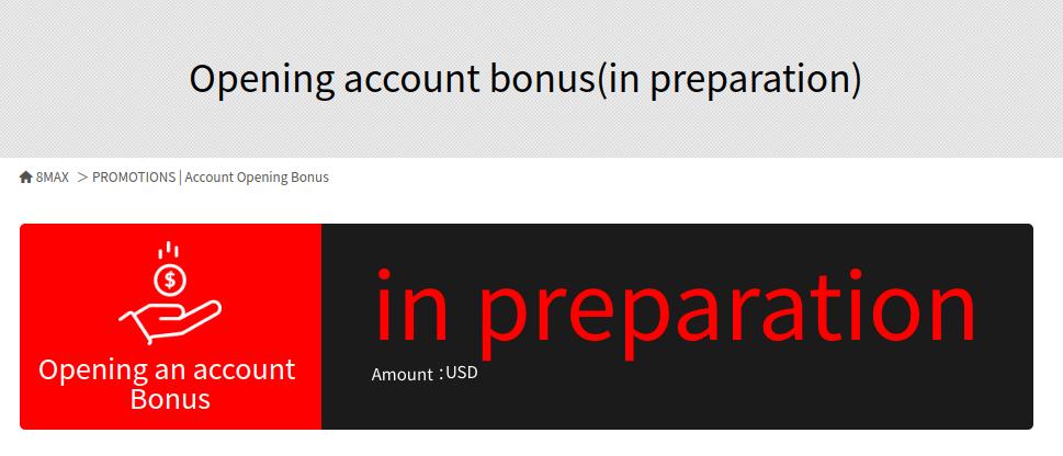 8MAX bonus withdrawal