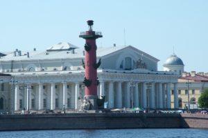 Saint-Petersburg exchange