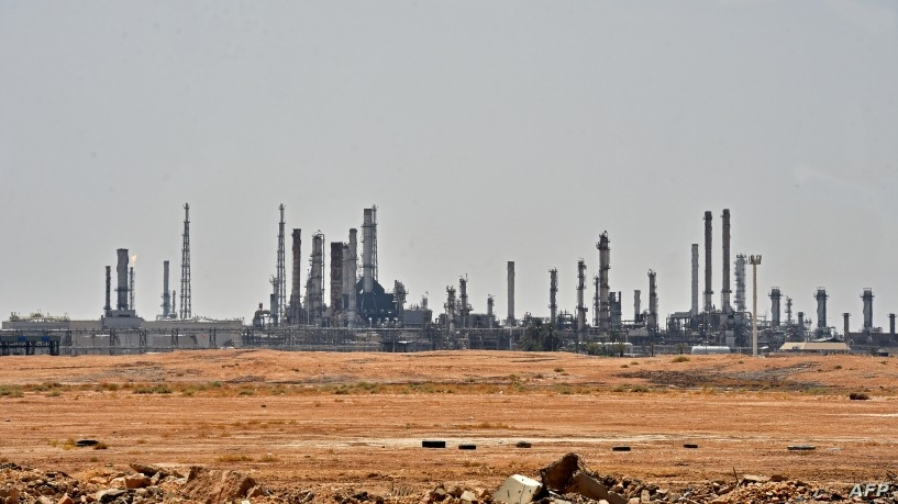 Attack on Saudi oil refinery