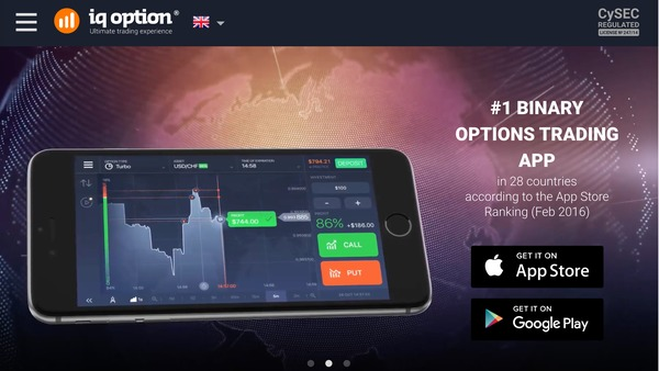 iq option home